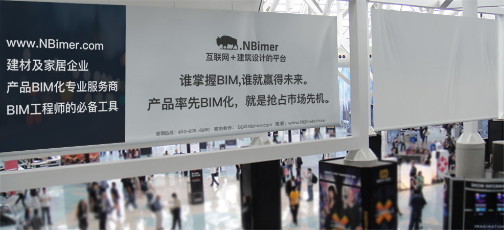 为中国建材和家居产品提供BIM化服务